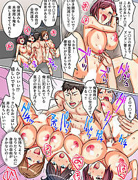Kaisha no Joshi ni Saiminjutsu o Kakete Mitara