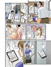 Anata no Shiranai Netorare Tsuma no Kao ~Bokura no Yuuki~