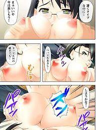 Time STOP! ~Jikan wo Tomete Osananajimi Sanshimai to Yaritai Houdai~ 1 - part 2