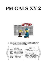 PM Gals XY 2- Pokemon Hentai - part 3