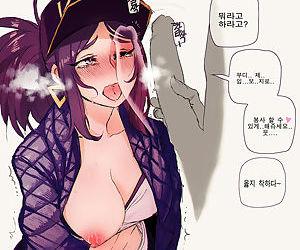 ratatatat74 손절