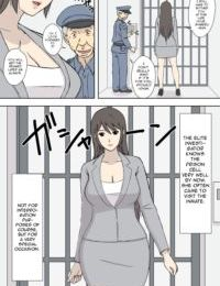 Father Daughter – Ryouko & Kyouko- Urakan
