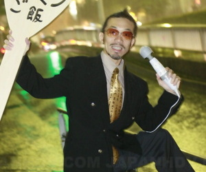 Japanese housewife Shiho Miyasaki is masturbated by dealings toy salesman