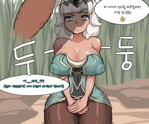 룬테라의 기초상식 -키아나편-