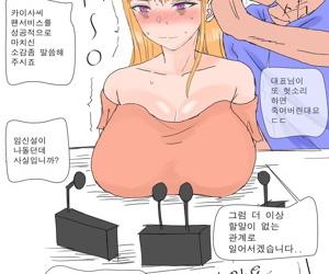 팬서비스하는 카이사