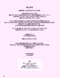 Samejima Shachou wa Keisanpu ga Osuki - part 3