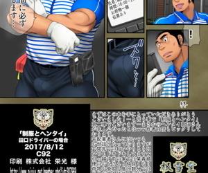 Seifuku nigh Hentai - Taguchi Driver thimbleful Baai