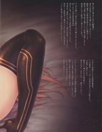 Hajimete no Sekaiju 4
