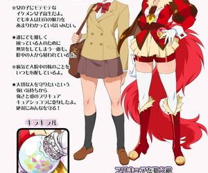 Kanzen Haiboku Chocolat-chan