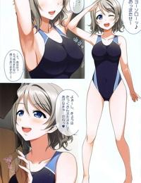 Tamacchatta yo Watanabe-san