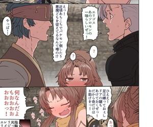 Eligos-san Oppai Momudake itsy-bitsy Manga