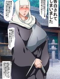 Kaerizaki ~Wakai Osu to no Bonnou Kozukuri~