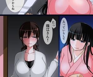 Wakai Otoko ga Inai Inaka no Mura ni Ijuu shitara Daikangei saremashita