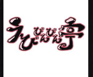 Koi Yama