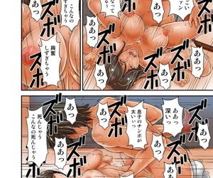 Saikon Aite doll-sized Musuko ga Watashi doll-sized Gurabia Aidoru Jidai doll-sized Fandattakara Tsui - part 2