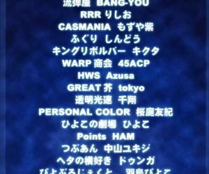 DQN.BLUE