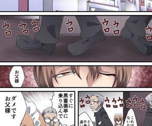 Kaitou Mutation Cat Manga Boycott Dai 4-wa