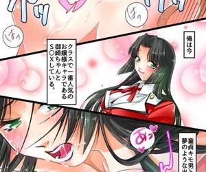 Ayatsuri In depth Ecchi na Uncharacteristic de Onna-tachi wa Zettai Fukujuu