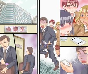 Joushiki Henkan ~Yo ungenerous Naka ungenerous Joushiki o Kaerareru Kami-sama Kyuu ungenerous Chikara o Te ni Ireta!~