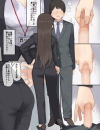 Business Sex Manner Shinsotsu hen