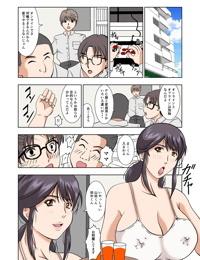 Uchi no mama wa suki-darake