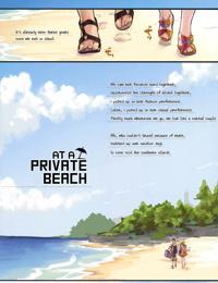 Private beach nite