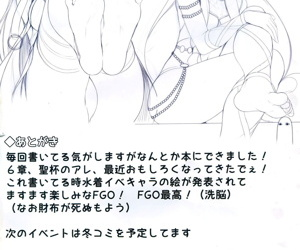 FGO no Ashibon 2 - FGO Foot-Book 2