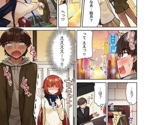 Asoko Araiya thimbleful Oshigoto ~Kataomoichuu thimbleful Aitsu back Onnayu de~