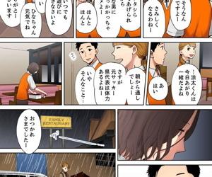 Otto doll-sized Buka ni Ikasarechau... Aragaezu Kanjite Shimau Furinzuma 4