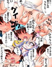 Futanari Manga # 額賀-san