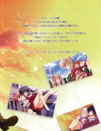 Kiniro Loveriche-Golden Time- full color book
