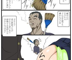 Ero Danchi no Kanrinin 2 - part 2
