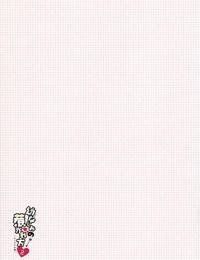 Osananajimi no Hikare kata 2 Natsuyasumi Hen