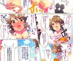 Girls Ability no Manzoku Iku made Emerge at Me