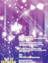 Illustrious Onee-chan to Toro~ri Amayaka Kozukurix