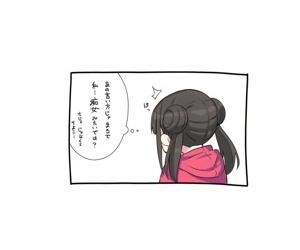 Aidoru. Sonoda Chiyoko