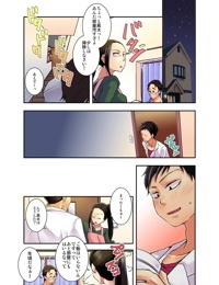 妄想チュー淫具♂ガム - part 2