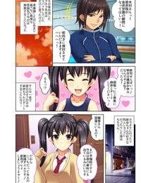 Gohoubi Ecchi! ~Mizugi o Zurashite Sukinadake~ 3