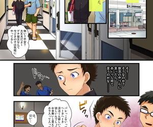 Enkoukei Danshi