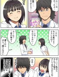 Meromote 3 Danshi Benjo de Ojou-sama ni Tairyou Bukkake - part 2