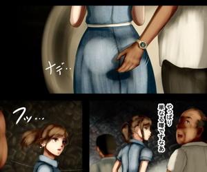 Kaikitan - haikō hardly ever kamaitachi - kyonyū bijo ni semaru nikuyoku hardly ever onnen