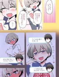 Uzaki-chan wa H Shitai!