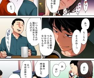 Otto only slightly Buka ni Ikasarechau... Aragaezu Kanjite Shimau Furinzuma 1