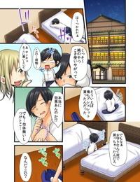 Soku Yari Bracelet de Hameki Tourai!? JK mo JD mo Oku no Oku made Ore no Mono 1