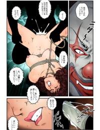Yokubou Kaiki Dai 557 Shou -Gal Shounen ♂ Goukan!! Seieki Saishuu Sare Okasareta Natsu. Joshou-