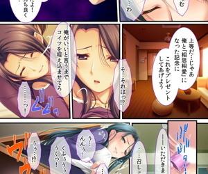 Ima - Museko not any Shinnyuu ni Dakareteimasu... ~ Hyouban not any Bijinn Mama wa Yokkyuufumann ~