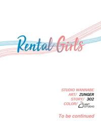 Rental Girls 3