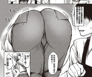 Oku made Hogushite