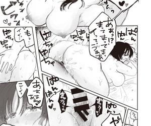WEEKLY Kairakuten Vol.27