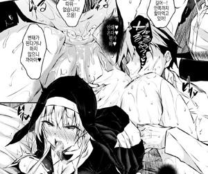 Seijo Daraku Zenpen 1